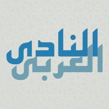 https://arabisch-schule.ch/